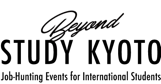 Study Kyoto Job-Hunting for International Students