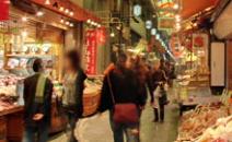 [Nishiki Market]
