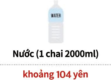 Nước (1 chai 2000ml)