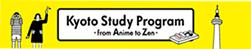 kyoto_study_program