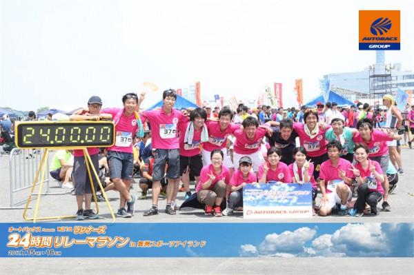 24marathon7