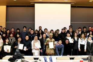 Study Kyoto's First Movie Contest