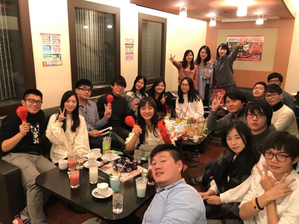 京都にある台湾留学生会