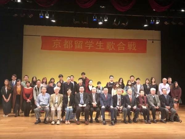 京都中国人留学生歌合戦