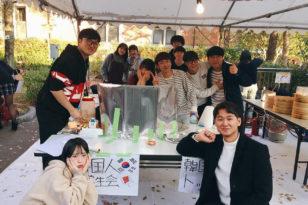 留学生会ってどんなところ?韓国人留学生による留学生会レポート(同志社大学の場合)