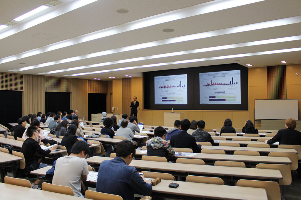 Kyoto Companies & the International Student Job Search – from the 2018 Paid Internship Seminar –