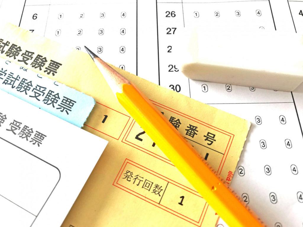 ข้อสอบ SPI คืออะไร !? (ข้อมูลวิธีการเตรียมตัวสำหรับการสอบข้อเขียนเพื่อนักศึกษาต่างชาติที่จะหางานในญี่ปุ่น )