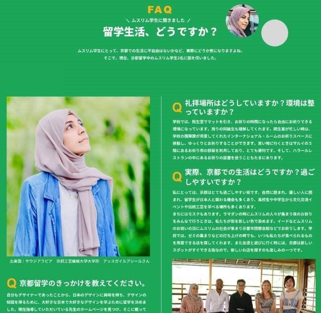 Muslim page