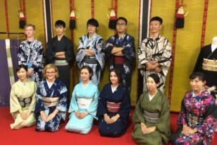Kyoto's Japanese Language Schools