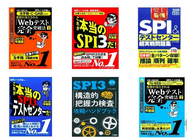 webtestの本