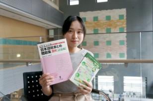 Học tiếng Nhật 1thế nào (Phần 2)