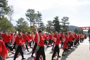 Kyoto's Student-Produced Festival, Kyoto Intercollegiate Festa