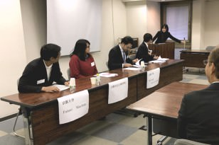 Listening to the Voices of Muslim Students in Kyoto