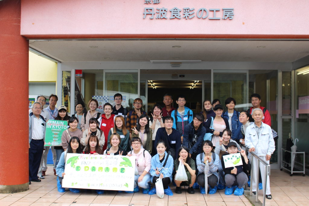 Kyoto international students went on a soybean harvesting tour!