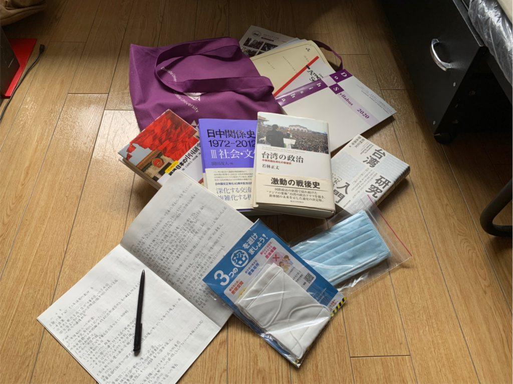ウィズコロナ~緊急事態宣言後の京都での留学生活~