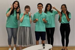 Online Open Campus for International Students at Doshisha University's Faculty of Global Communications